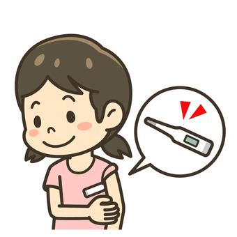 Antivirus 5_ temperature measurement 5