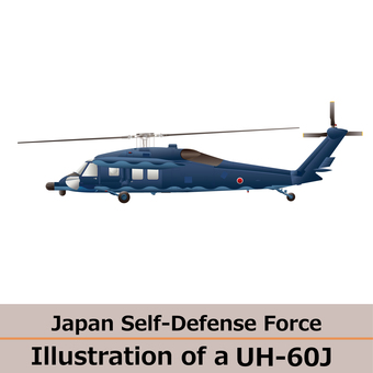 Self-Defense Force helicopter UH-60J