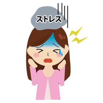 여성 스트레스