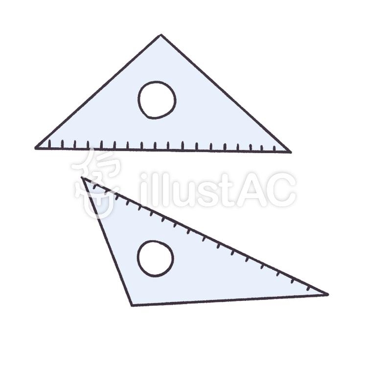 三角定規と二等辺三角定規イラスト No 475266無料イラストなら