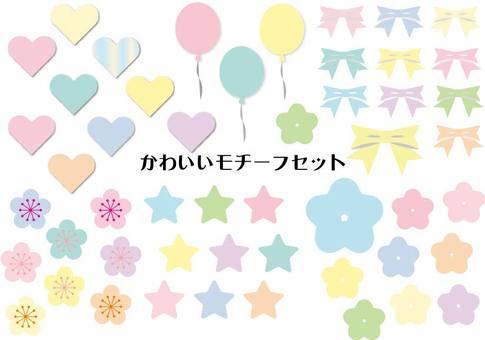 Pearl color motif set