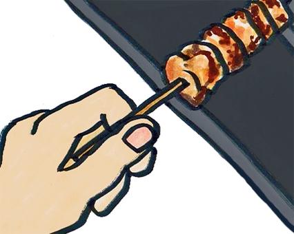 Bake yakitori