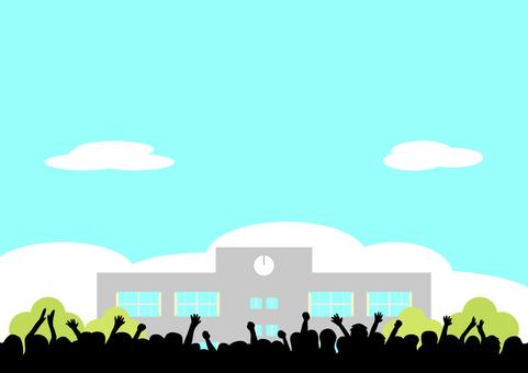 학교 응원
