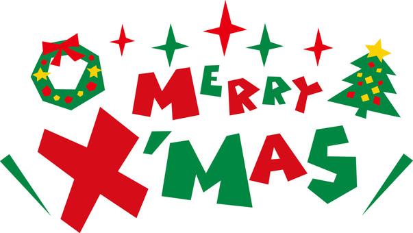 MERRY XMAS ★ Merry Christmas