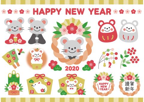 New Year set 2020-2