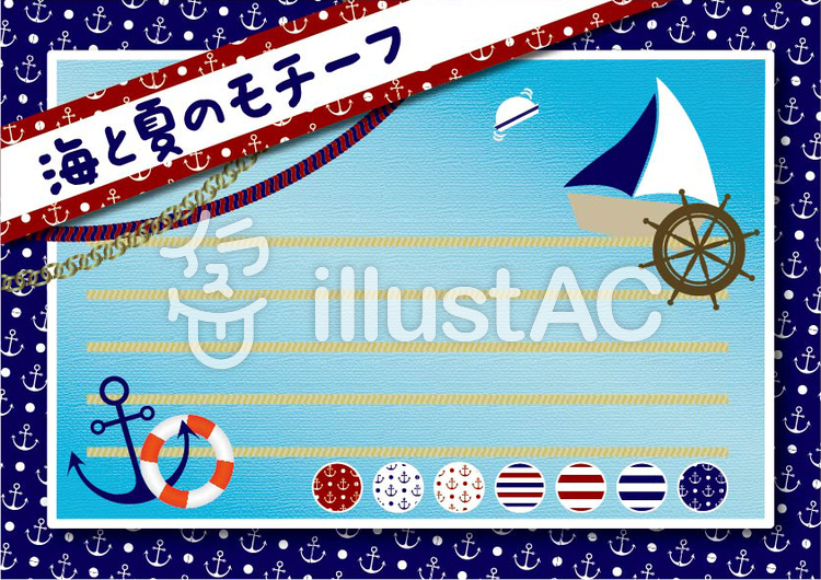 海と夏のモチーフイラスト No 1143656無料イラストならイラストac