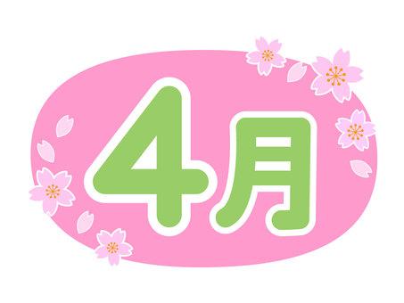 April Character 1
