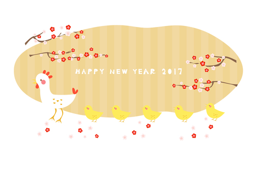 2017 Rooster New Year's card material