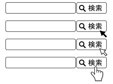 Search window Search bar Search set