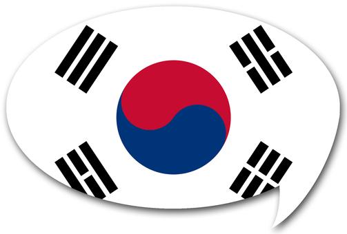 한국 ② 국기