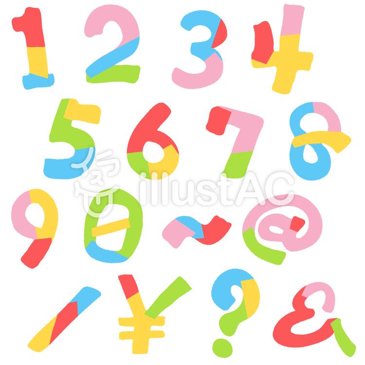 ゆる文字数字と記号セット3c