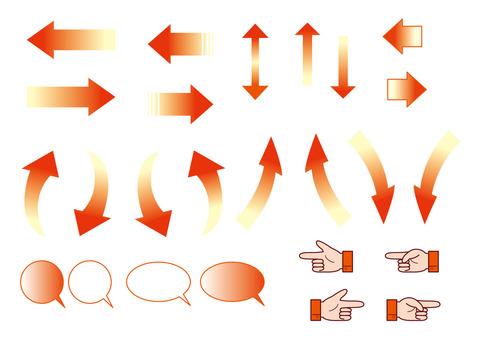 Arrow set Orange