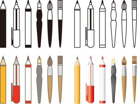 Pens etc.