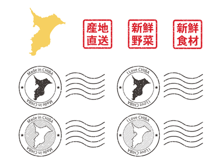 Prefecture map and set of stamps Chiba