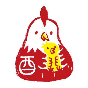 Rooster stamp 4