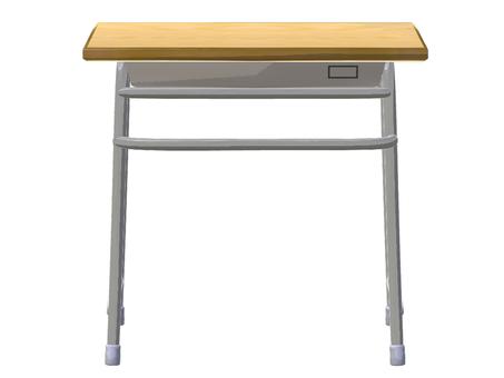 School desk (front)
