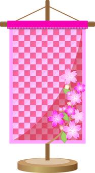 Scroll Flag Decorator Checker Sakura Ver.