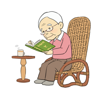 Reading _ Old Man