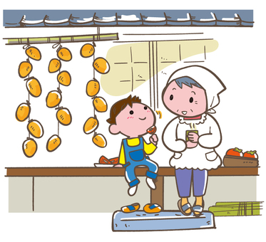 My grandmother and her grandchild on the rim side which dried persimmon