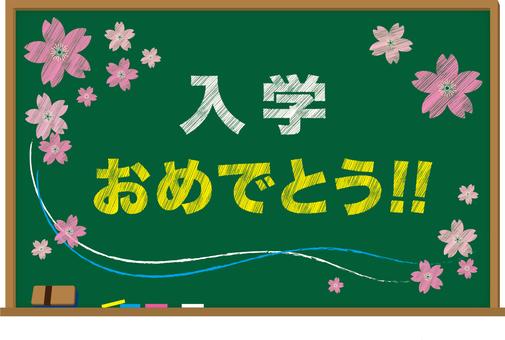 Frame black board (enrollment)