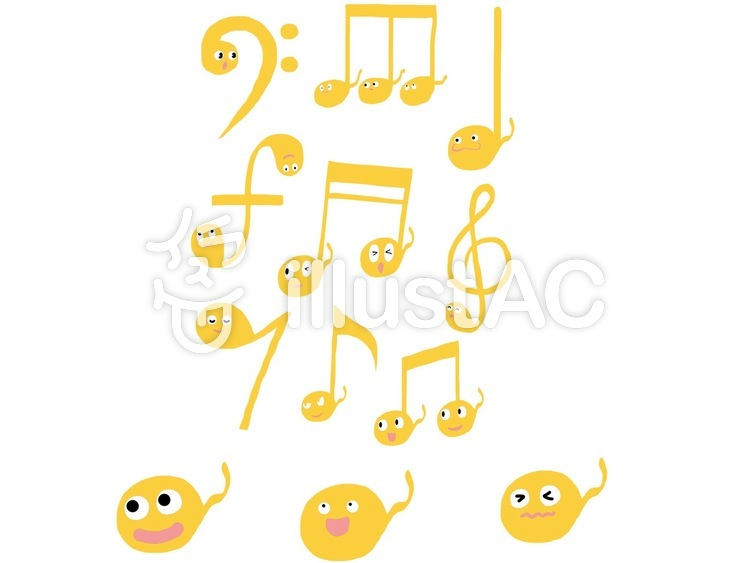Musical Note Tadpole Free Cliparts Illustac