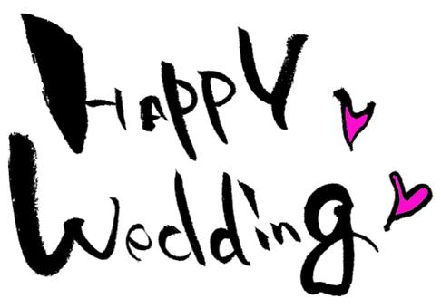 "Pen ""HappyWedding"""