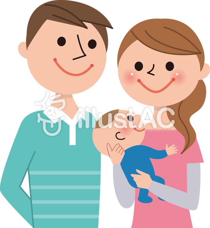 3人家族(パパ・ママ・赤ちゃん)のイラスト