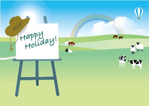 草原のメッセージカード