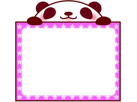 備忘熊貓(小)