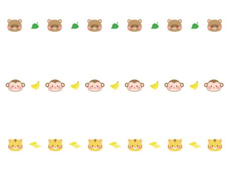 Animal line 3
