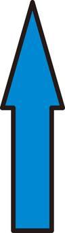 Arrow sign, mark, icon
