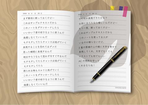 University note