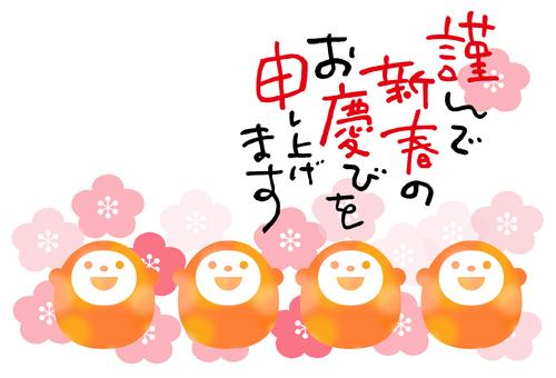Osaru Daruma senka card
