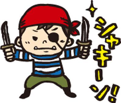 Pirates sub-A