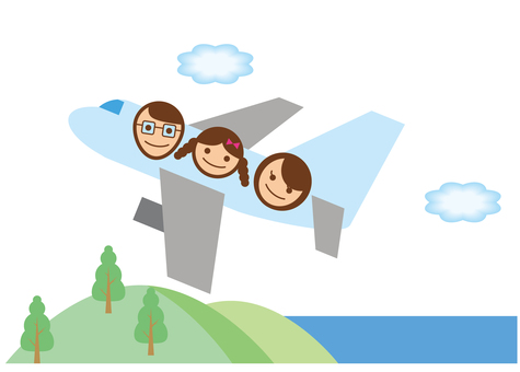 Airplane travel banner