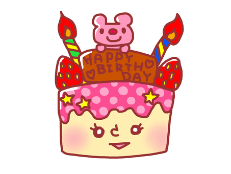 Birthday cake fluffy