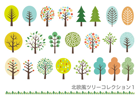 Scandinavian trees illustration & border