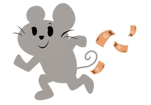 돈을 일으키는 쥐
