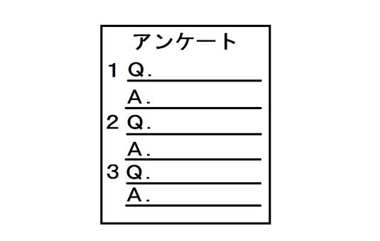 Questionnaire ju
