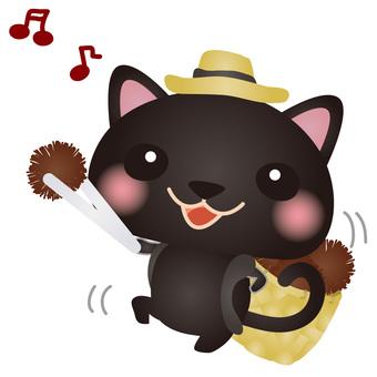 Black cat picking chestnut