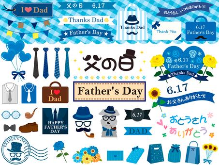 아버지의 날 10