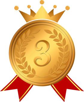 medal 8-5
