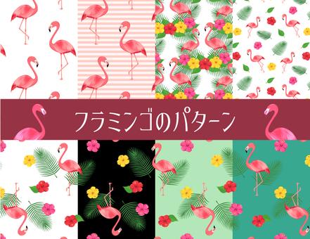 Flamingo's tropical pattern set