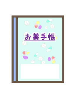 Medicine notebook shachomaro