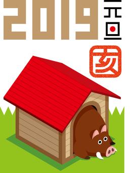 Wild Boar 2019 New Year's Card