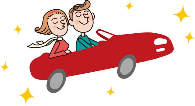 Couple / Drive