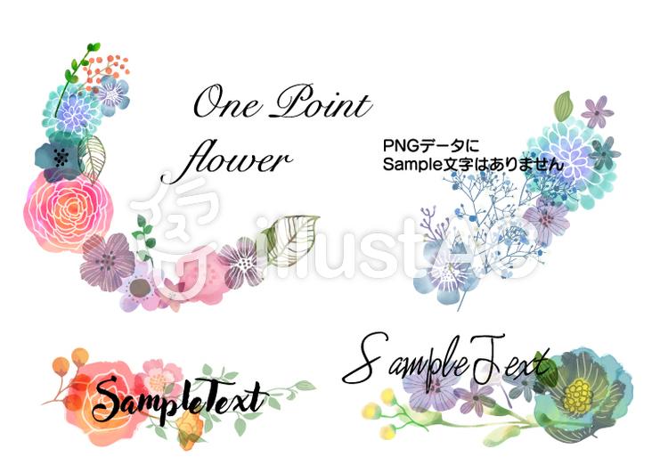 結婚式に おしゃれな花のフレームパーツイラスト No 1481783無料