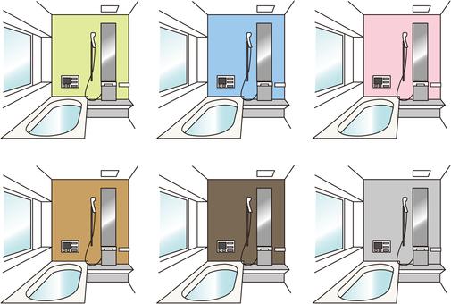 Bathroom color variation