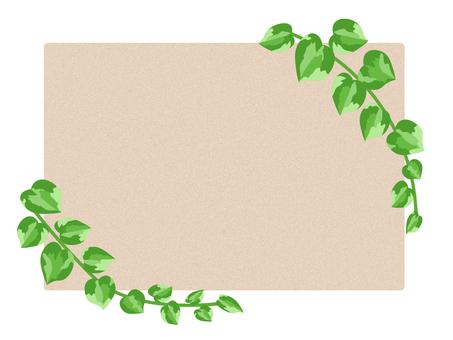 Green frame _ 1