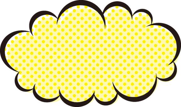 Balloons 6 _ Yellow